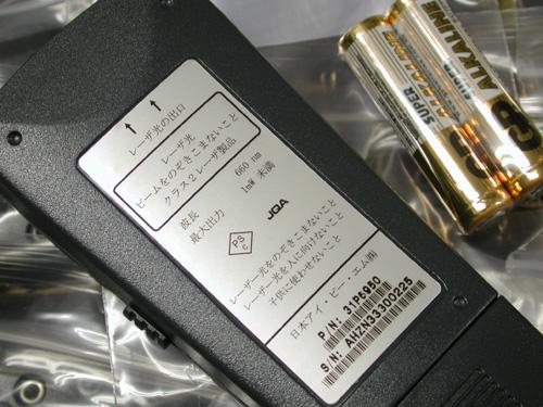 IBMプロジェクタ用レーザーポインタ付リモコン電池無