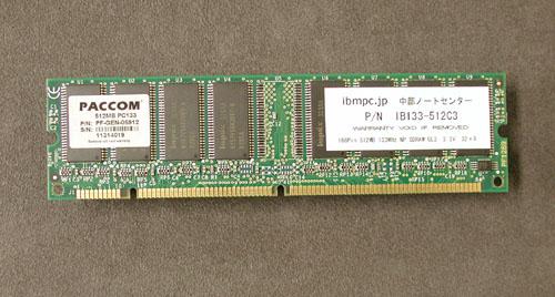 168Pin 512MB 133MHz NP SDRAM CL3 3.3V