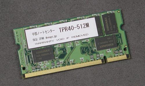 ThinkPadR40 R40e 専用メモリ