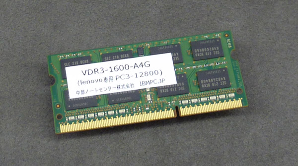 VDR3-1600-A4G(PC3-12800-A4G)