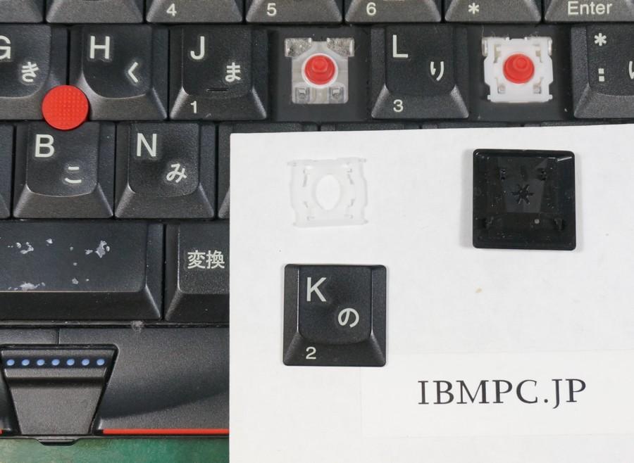 X220 T410 420 T510 520 W510 530赤カップ パングラ