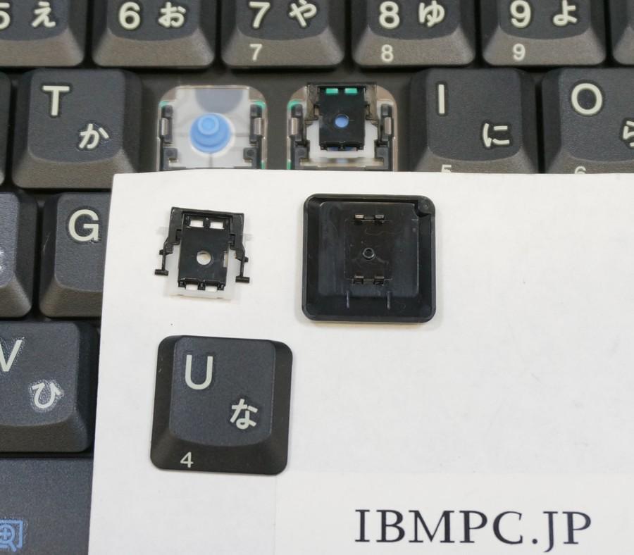 X60 X61 青カップ専用 黒白パンタグラフ中古