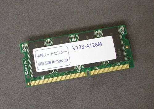 V133-A128M