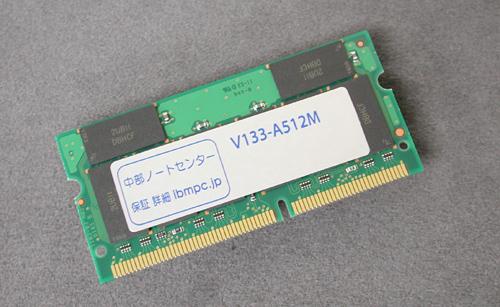 V133-A512M