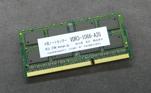 VDR3-1066-A2G