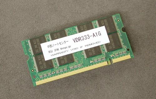 VDR333-A1G